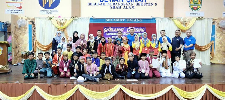 Sd Muhammadiyah Sapen Magang Di Sekolah Terbaik Di Malaysia Multitalent School Of Yogya Sd Muhammadiyah Sapen